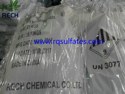硫酸銅危包