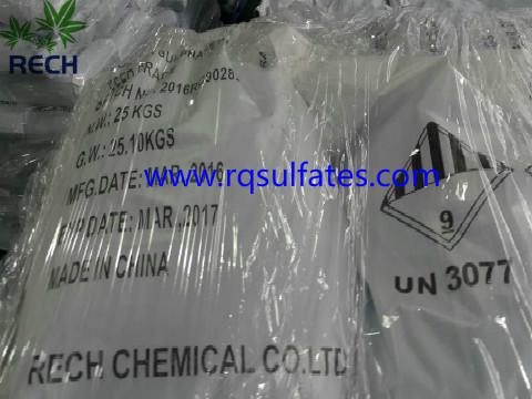 長沙銳啟化工提供專業的包裝打托服務