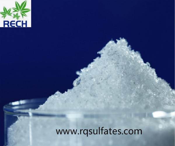 工業級七水硫酸鎂0.1-1mm