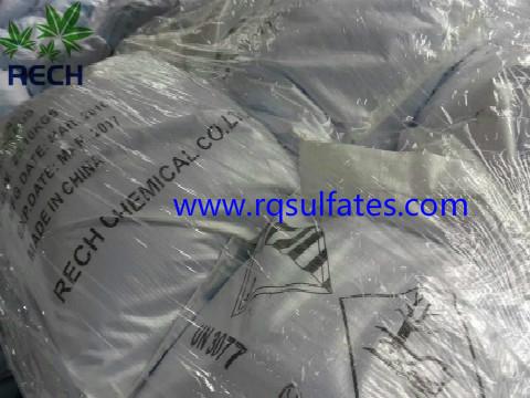 硫酸銅危包2